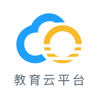 哈尔滨教育云平台电脑版 v1.4.5 官方pc版