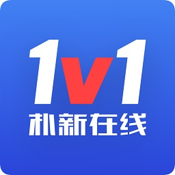 朴新在线1v1pc版 v2.4.7 官方最新版