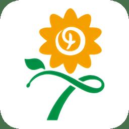 心田花开在线客户端 v2.5.6 官方pc版