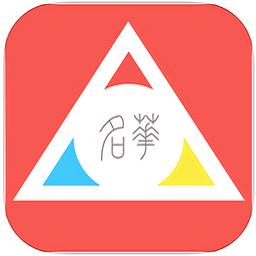 名华在线登录 v1.3.2 官方pc版