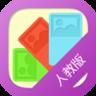 单词之美初中手机版 v3.0.4 安卓版
