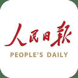 人民日报手机客户端 v7.1.4 安卓版