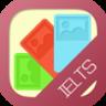 单词之美雅思IELTS V3.0.4 安卓版
