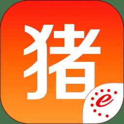 猪易通软件 v6.9.9 官方pc版