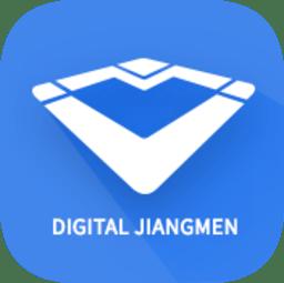 江门易办事app v2.8 安卓版