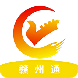 赣州通手机版 v1.0.1 安卓版