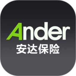 安达保险客户端 v1.0.3 安卓版
