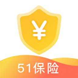51保险车险手机客户端 v1.0.0 安卓版