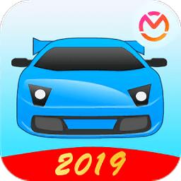 2019年驾考宝典新版本 v7.4.1 安卓官方正版