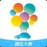 路比大使(车险app) v1.1.1 官方安卓版