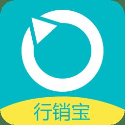探保行销宝 v4.0.3 安卓版