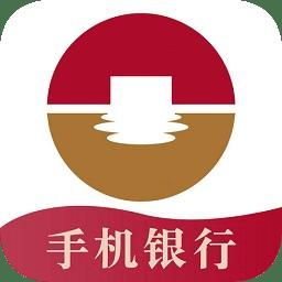 江南农村商业银行手机银行客户端 v2.3.7 安卓版