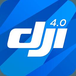 大疆dji go旧版本 v2.8.4 安卓版
