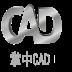 掌中CAD(手机CAD制图看图软件) v2.1.4 安卓版