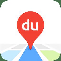 百度手机地图去广告清爽版 v8.6.5 安卓精简版