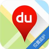 百度地图位置监护 v7.1.0 安卓版