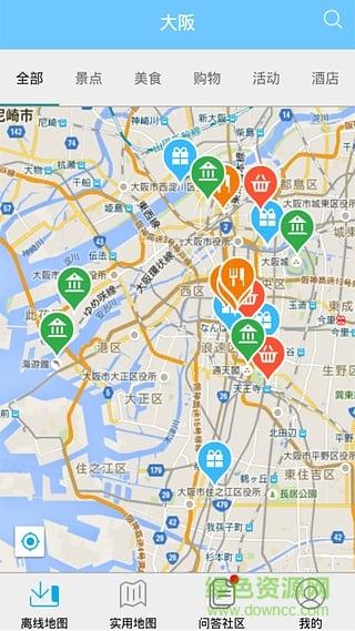百度日本离线地图