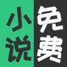 豆豆高分小说app下载