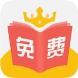 小说之王app