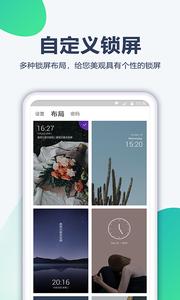 动漫壁纸手机安卓版app