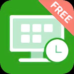 翼课网智能英语教学系统(机房版) v3.2.3 官方版