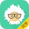 极课同学高级版app v3.3.0 安卓最新版