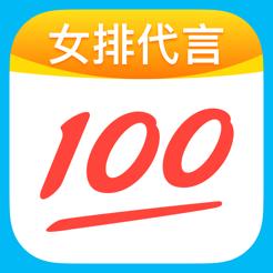 作业帮学生版app