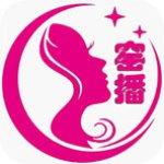 窑播盒子app免费破解版 v1.7.2