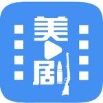 今日美剧vip破解版 v1.3.3(去广告)