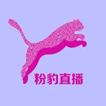 粉豹直播去广告破解版 v2.4.5