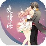爱情海直播最新破解版 v3.6.20