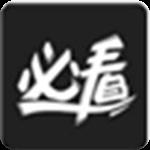 木偶人影院app破解版 v3.0.5