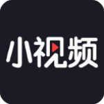 小视频神器最新安卓版 v1.9