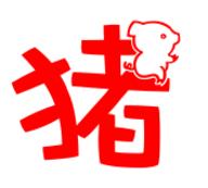 猪猪成年短视频