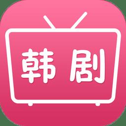 97韩剧网网手机版 v1.2.2 安卓免费版