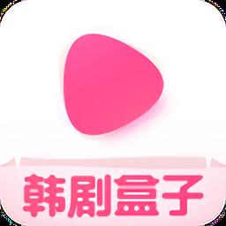 97韩剧网盒子手机版 v1.1.0 安卓版