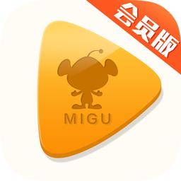 咪咕视频会员版 v4.0.0.1 官网安卓版