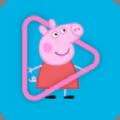 猪猪视频app下载安装破解版