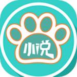掌中阅小说app安卓免费版 v1.4.1