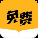 米阅小说去广告升级破解版 v3.6.0