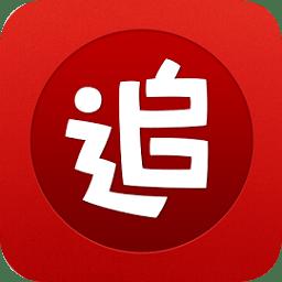 追书神器精简版(可进女生区) v3.30.2 安卓版