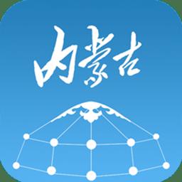 内蒙古新闻网app
