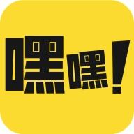 嘿嘿连载小说app苹果版