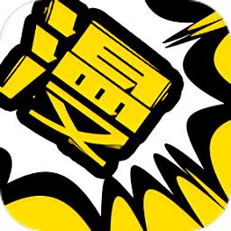 漫画人app旧版