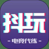 抖玩电竞 v1.1.0Android版