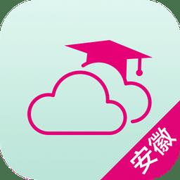 安徽和教育手机客户端 v5.1.1 官方安卓版