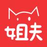 爆笑姐夫手机版(搞笑GIF图分享) v2.1.5 安卓版