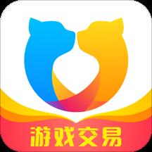 交易猫app安卓版下载