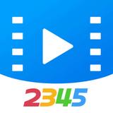 2345影视大全污片
