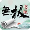知音漫客app最新版